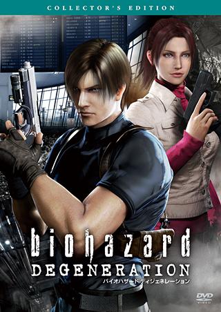 BHDG_DVD_nomal.jpg