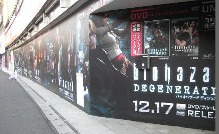 wall 2.081128.JPG