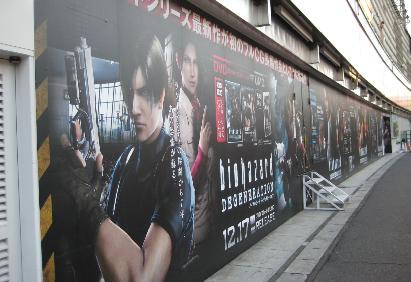 wall 3.081128.JPG